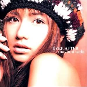 丸みのあるニット帽をかぶっている明るいメイクの佐田真由美の画像
